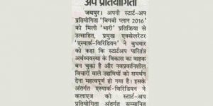 20160419204718morning-news-14april16